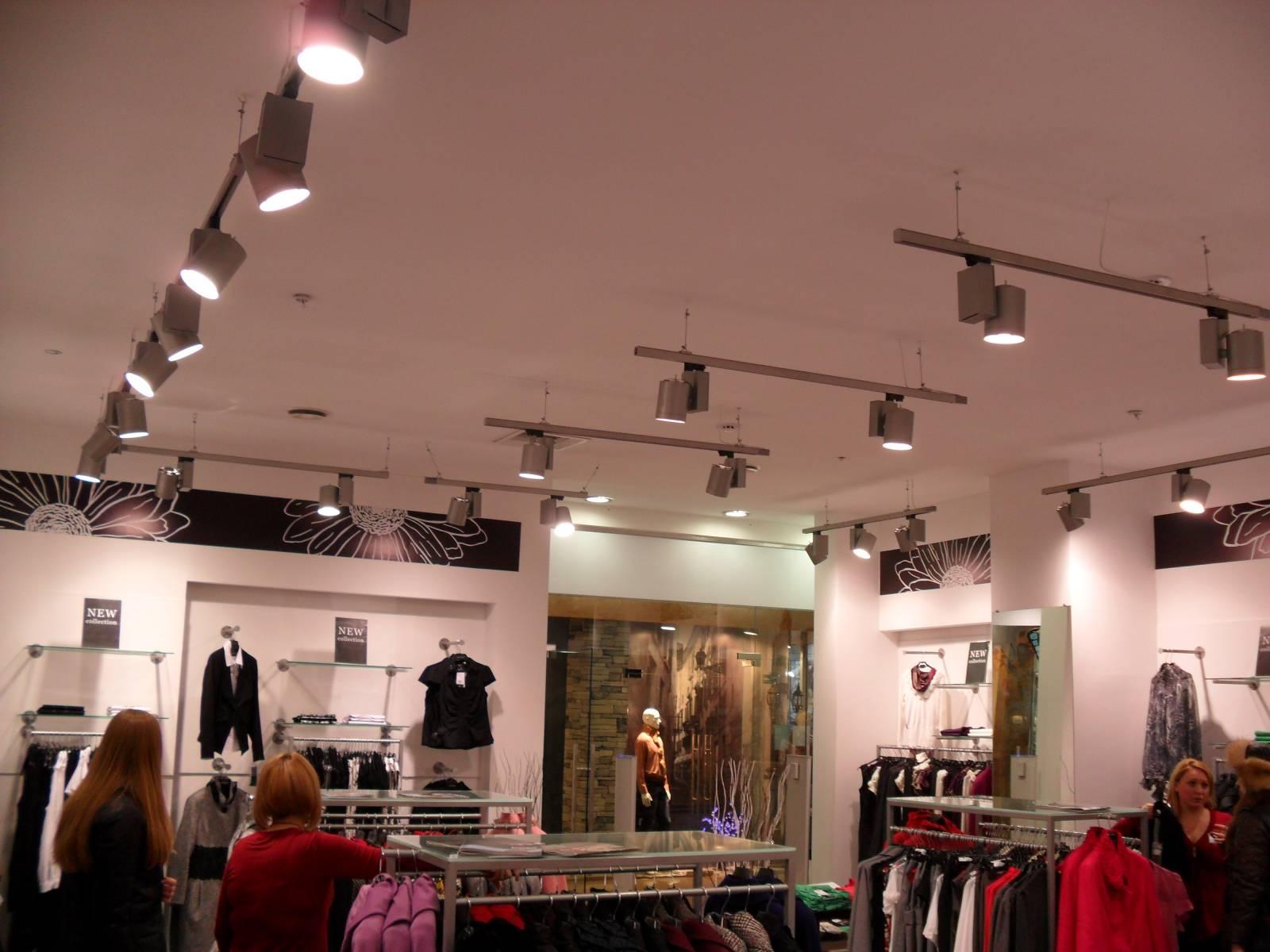 Помпа Магазин Одежды